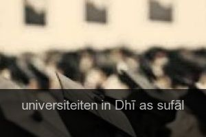 Universiteiten in Dhī as sufāl